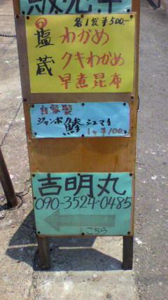 2010072411460000.jpg